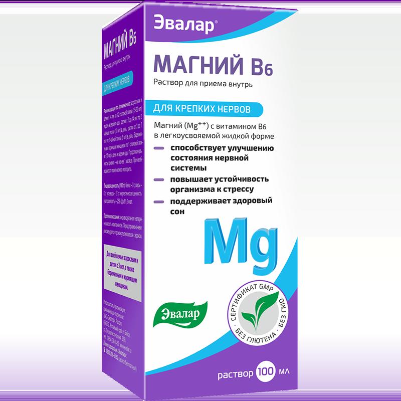 magnis b6 nuo hipertenzijos