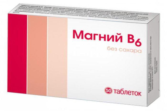 Magnio papildų poveikis kraujospūdžiui: metaanalizė - europos klinikinės mitybos žurnalas