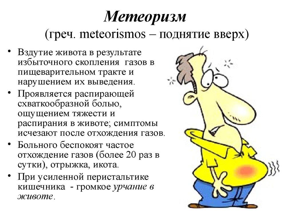 meksiprim sergant hipertenzija