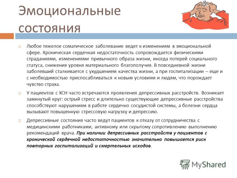 pasninko forumas dėl hipertenzijos