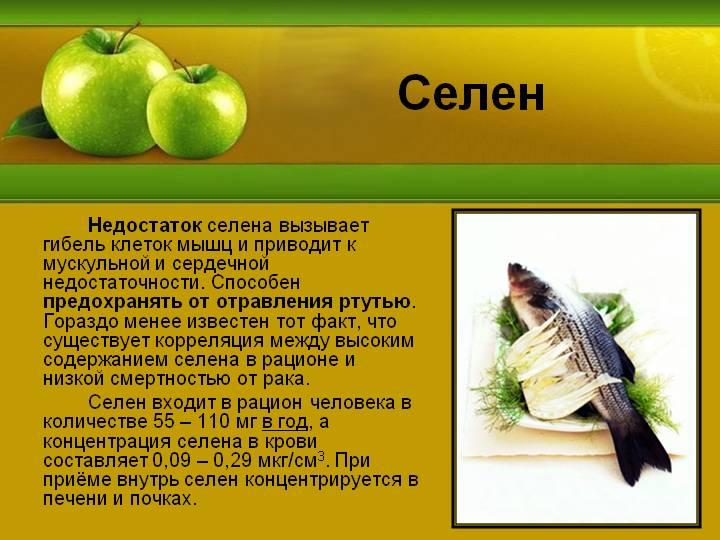 arbatos rūšių nuo hipertenzijos