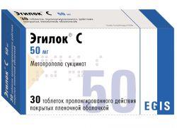 vaistas nuo hipertenzijos egilok)