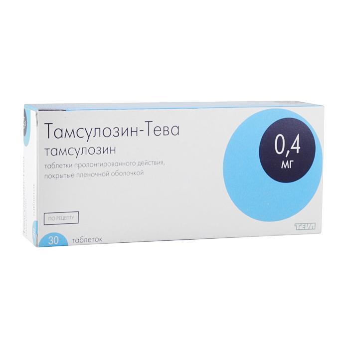 vaistas nuo hipertenzijos lokren)